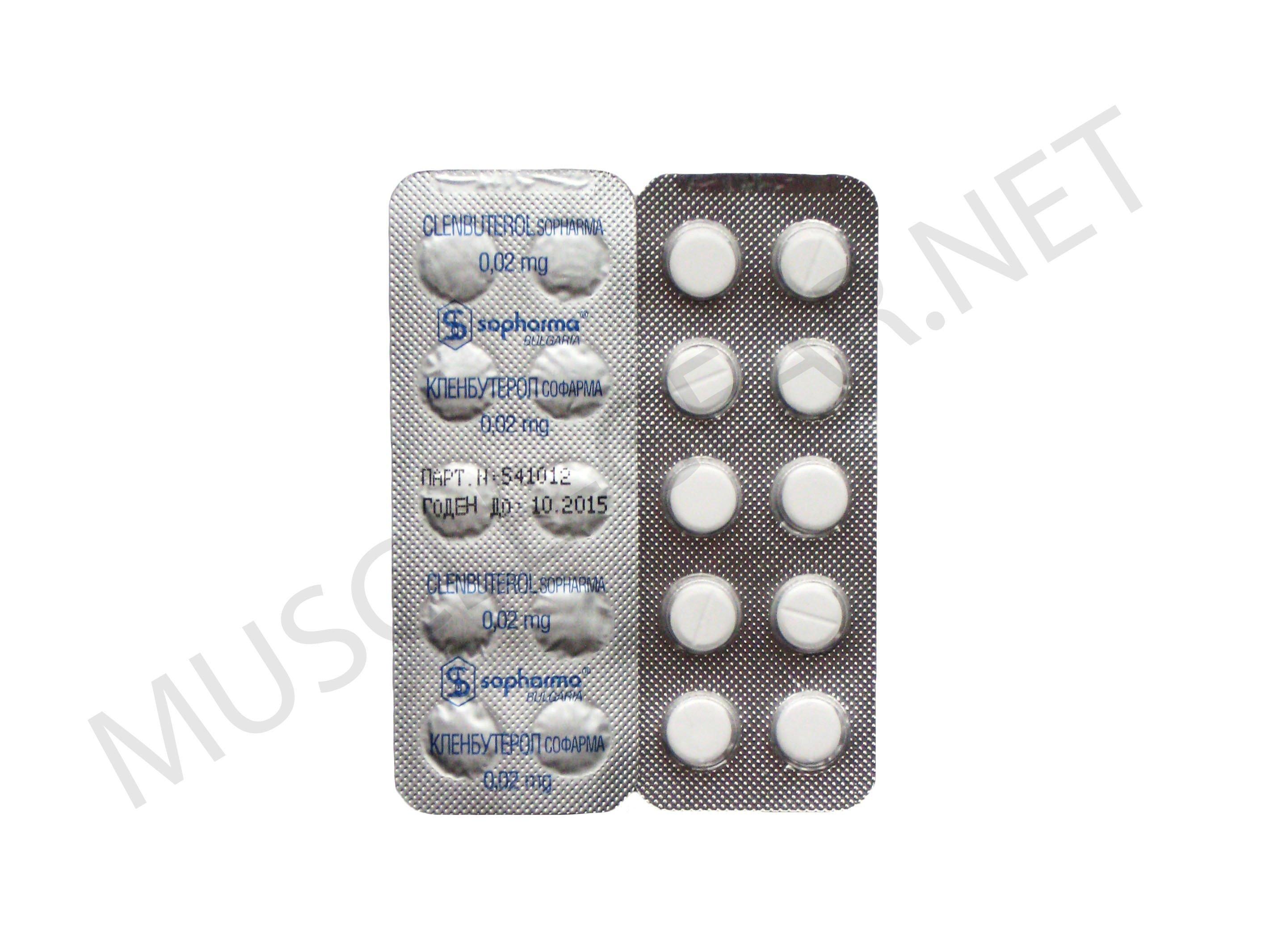 Pharmacy human grade Clen (Clenbuterol) Tablets | Muscle